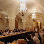 ОРС Заседание президиума 2