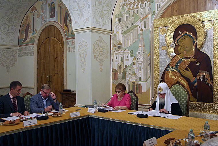 ОРС Заседание президиума 3