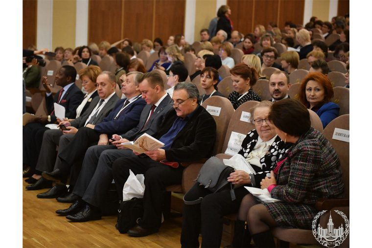съезд учителей русской словесности 1