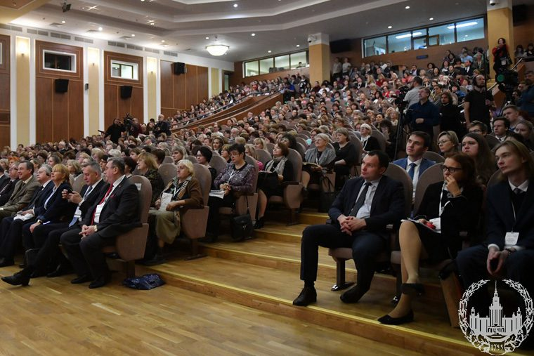 съезд учителей русской словесности 5